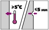 Температура должна быть не ниже +5