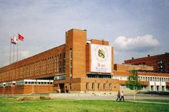 Гуманитарный Университет Профсоюзов