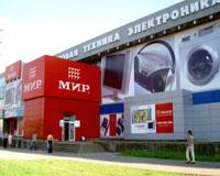 Магазин электроники МИР