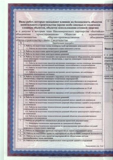 Ликвидация ГИБДД началась Президент РФ уволил 10 000